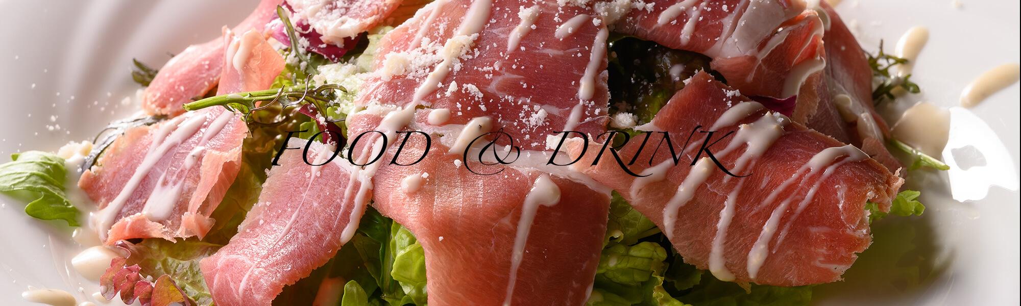 フード&ドリンク、イタリア料理の単品メニュー